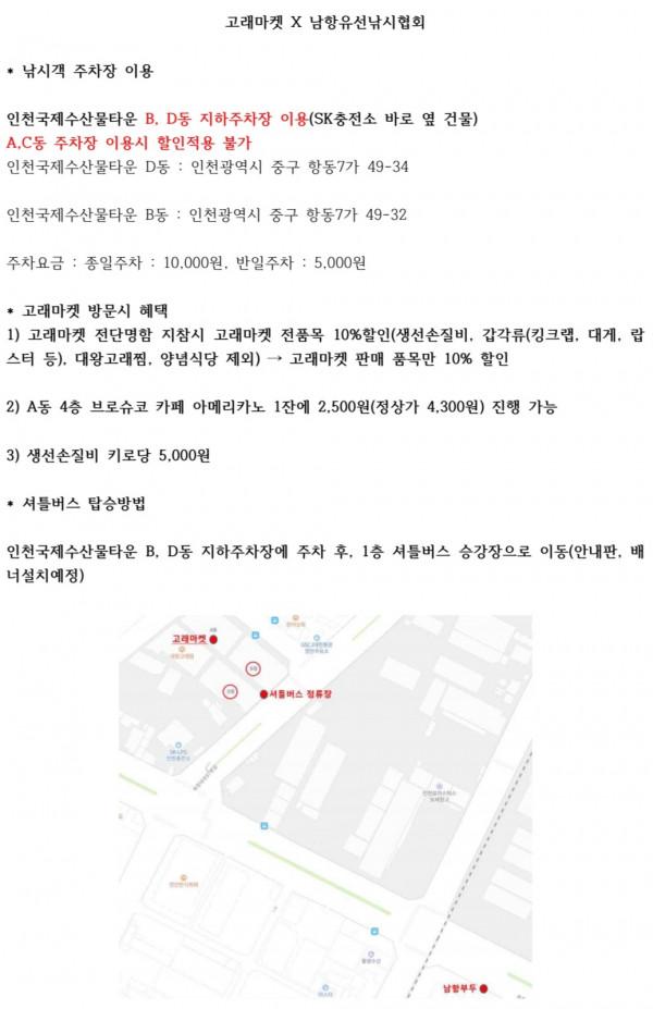 Screenshot_20210825-152128_Samsung Notes.jpg