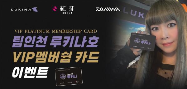 멤버십 카드 포스터 ㅡ 편집.jpg