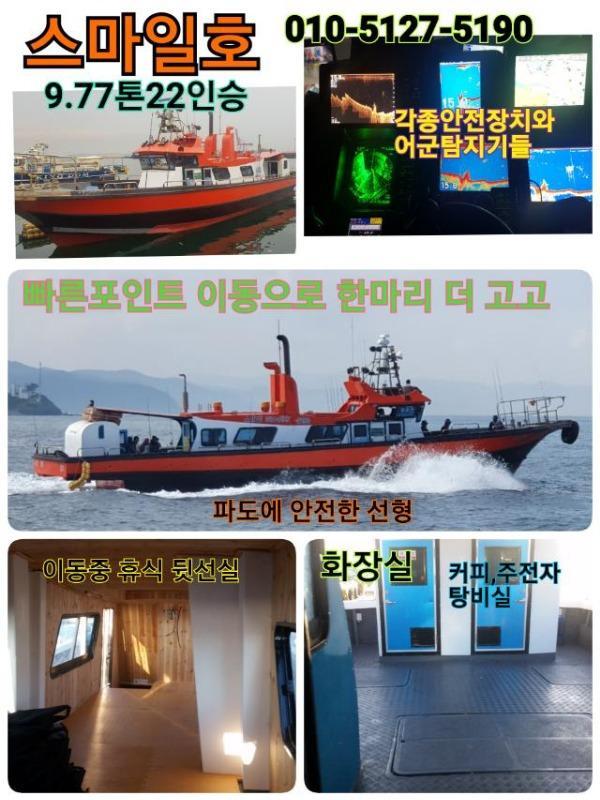 19-11-04-17-39-23-352_deco.jpg