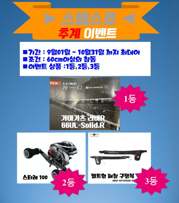 KakaoTalk_Photo_2020-09-15-16-01-30 복사본.png