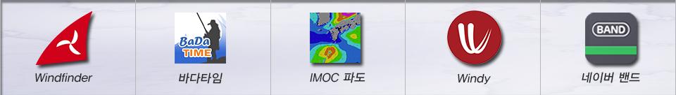 날씨정보 링크