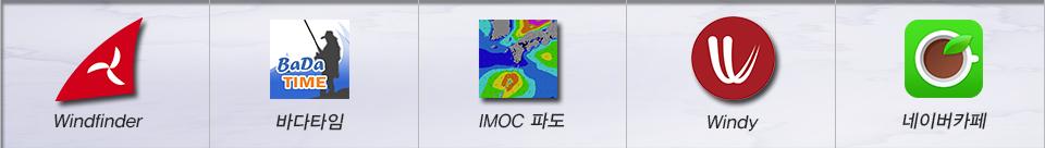 예지퀸호 바다타임_5개.jpg