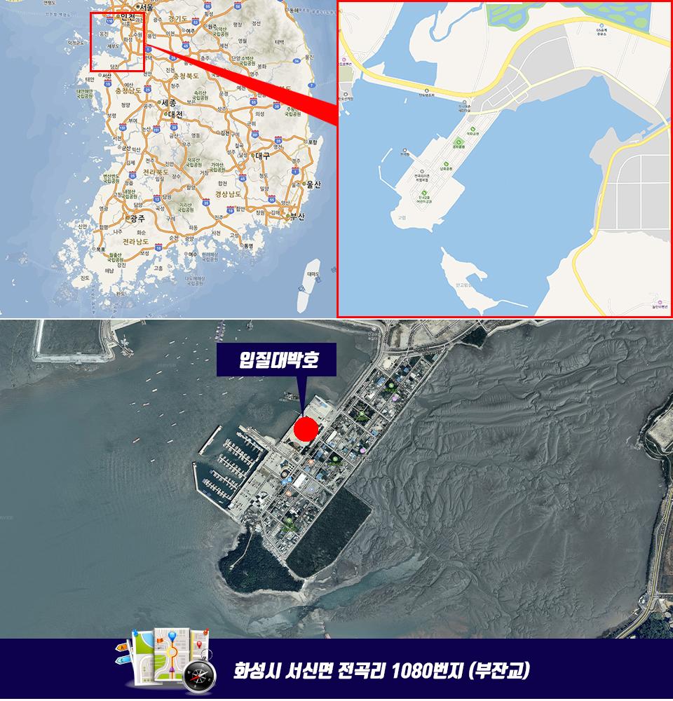 전곡항 입질대박호 지도.jpg