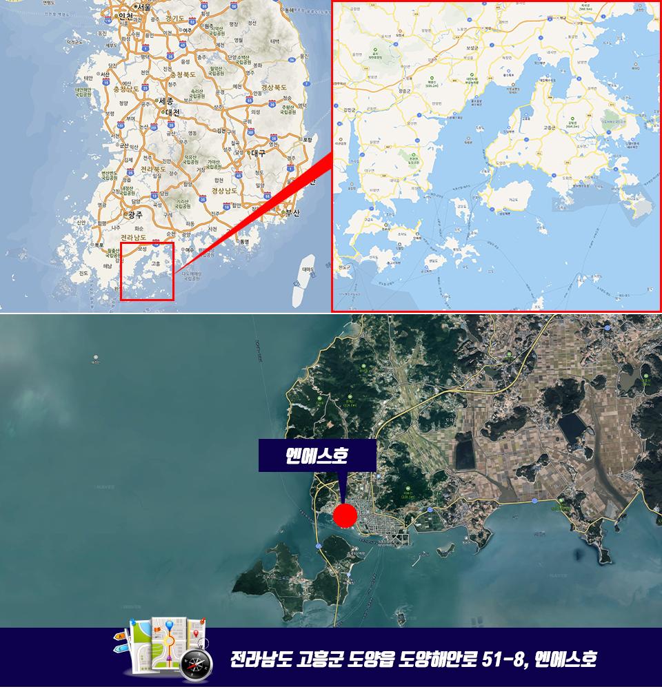 녹동항 엔에스호 지도.jpg