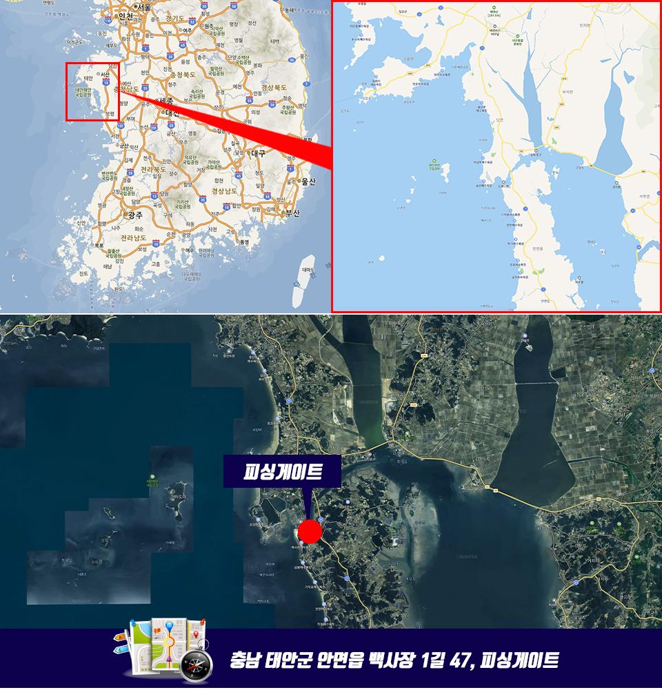 피싱게이트 좌대낚시터 지도.jpg