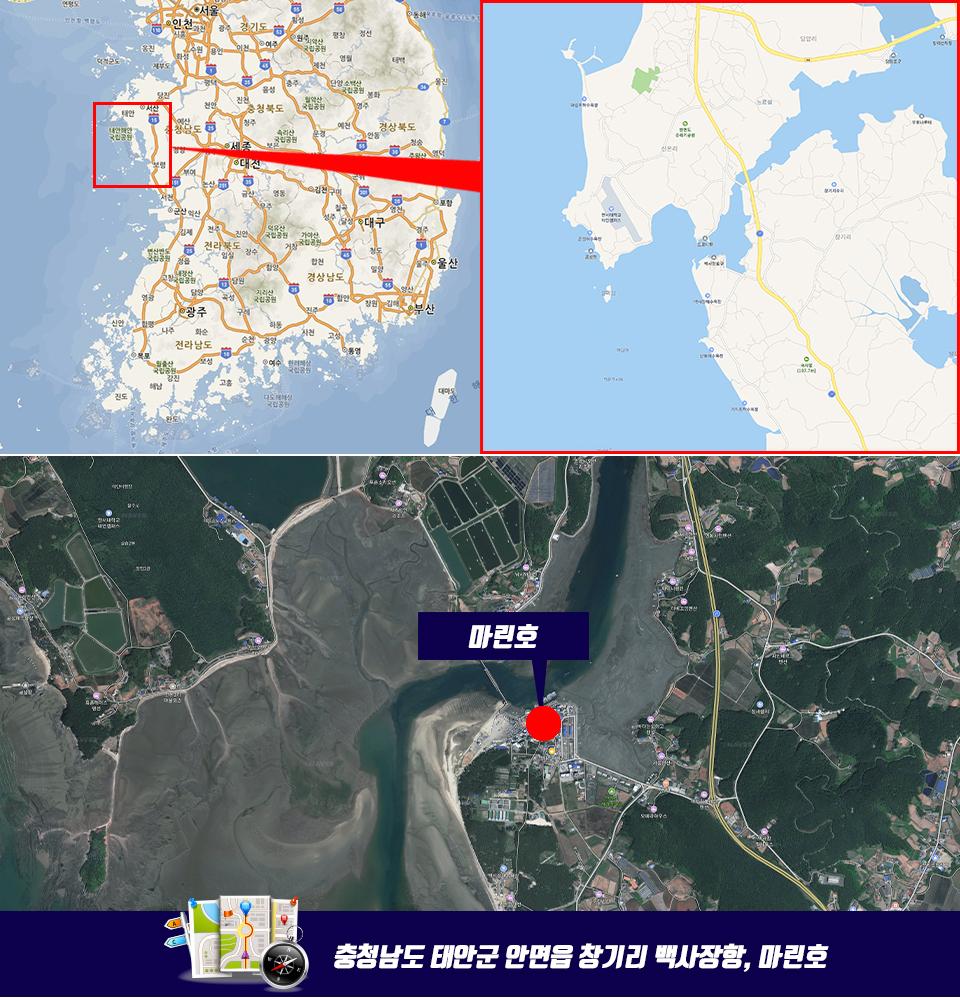 마린호 지도.jpg