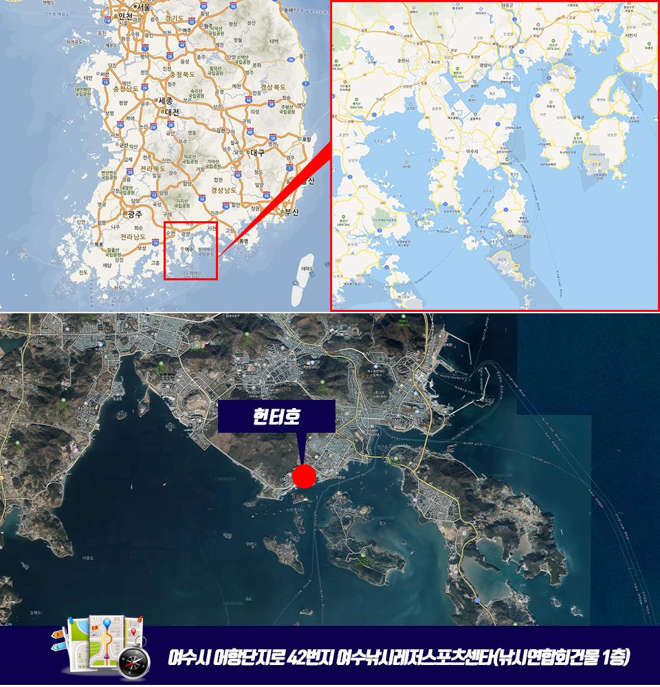 여수 헌터호 지도.jpg