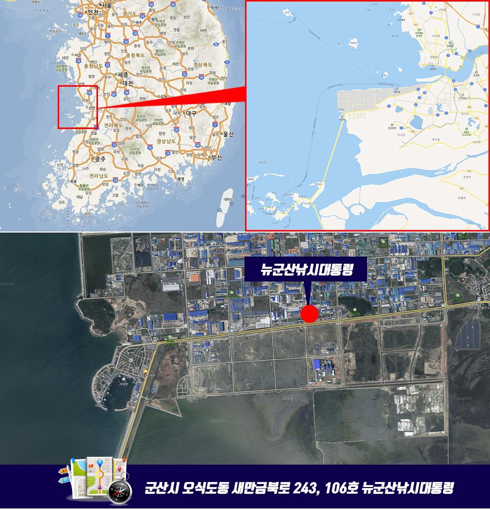 뉴군산 낚시대통령 지도.jpg