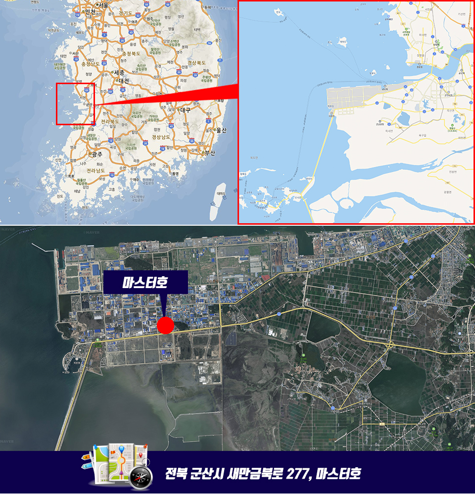 군산 마스터호 지도.jpg