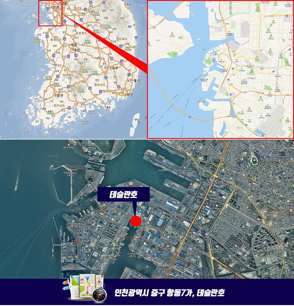 인천 테슬란호 지도.jpg