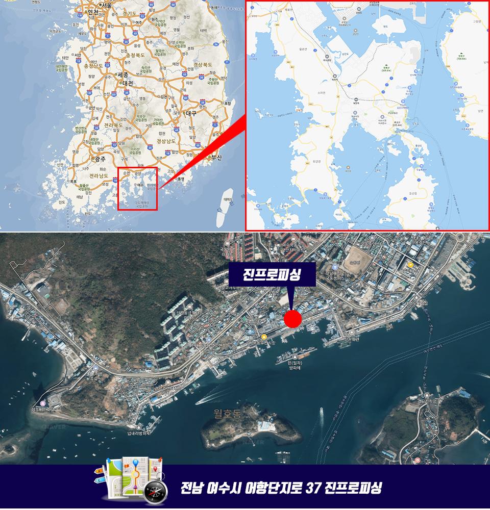 여수 진프로피싱 지도.jpg