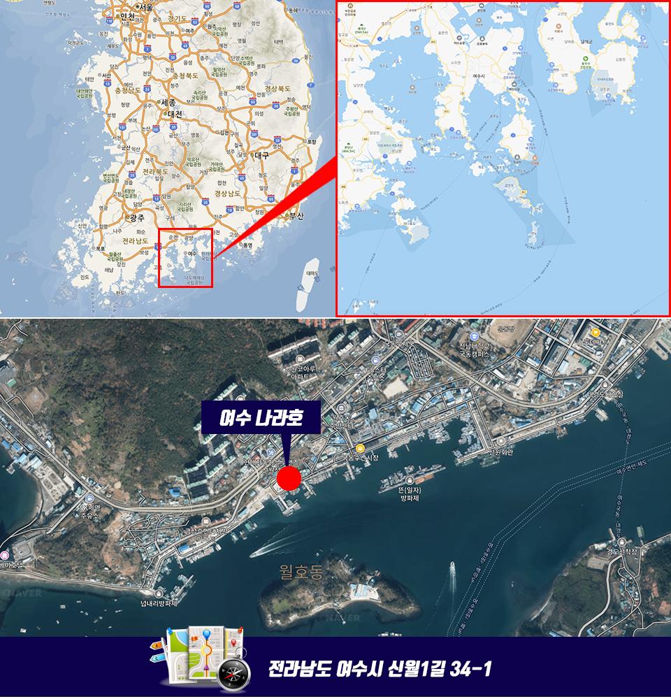 여수 나라호 지도.jpg